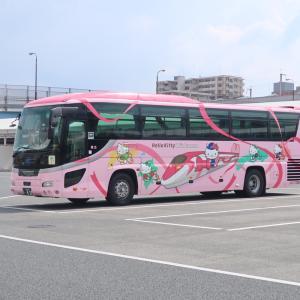 【1時間で萩へアクセス】高速バス「スーパーはぎ号」乗車記(新山口駅11:00→東萩駅12:10)