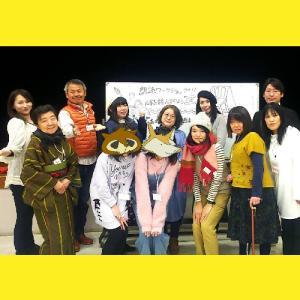 【活動報告】第三回 朗読ワークショップを開催しました!