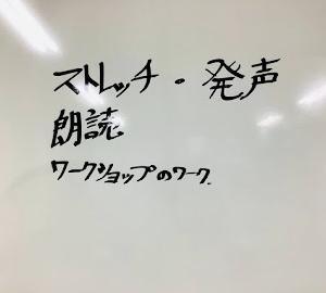 5月28日稽古レポート!