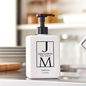 おしゃれな食器用洗剤8選。シンプルなボトルデザインのキッチン洗剤もおすすめ