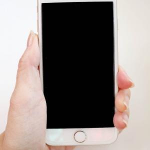 iPhone7「圏外」、「検索中」表示の対応