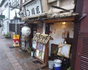 夕映えの松江 「鰻のたたき」