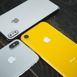 【楽天モバイル】iPhoneを利用する方法|Rakuten UN-LIMITは使える?