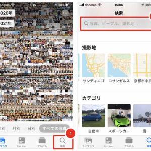 【iPhone】写真検索機能がかなり使える!SiriでもOK