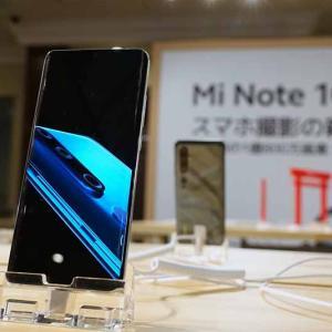 """スマホメーカー「Xiaomi(シャオミ)」とは?キーワードは""""コスパ""""と""""スマートホーム"""""""