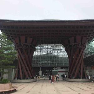 石川県金沢市♪