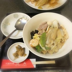 大船の中華料理「飛天」に行ってきました♪