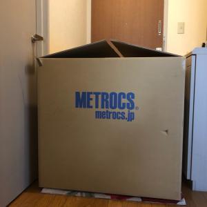 「巨大な箱」と「何でもお金がかかる話」