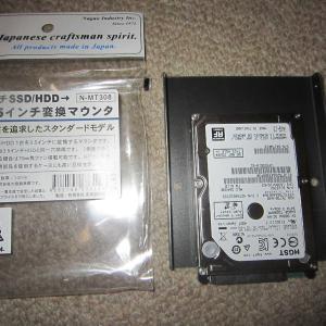 パソコンのHDDからSSDへの交換作業