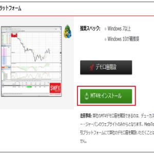 遂にMT4対応!! デューカスコピー(リアル口座申請編2)