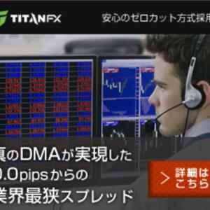 TitanFX専用無料EAについて