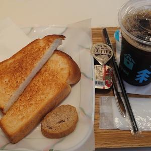 ベーカリーショップ【アルヘイム】でモーニングを食べた感想!安くて美味しくてオススメ