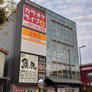 【カラオケライブ】富田林店を利用した感想!料金と雰囲気をご紹介