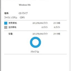 Windowsセットアップディスクの経年劣化