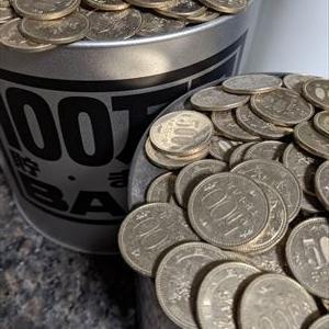 「お金持ちがハマる!「500円貯金」はなぜ貯まる?」を読んで