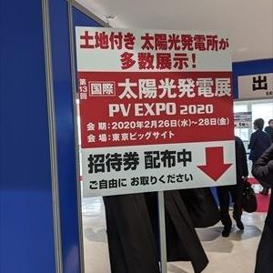 「老後2000万円問題」、情弱発見ネタだと思う