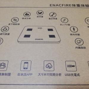 体組成計EnacFire CS20Hレビュー。今どきの体重計こんなに便利なの?