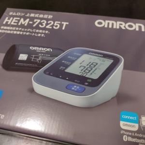 オムロンコネクトが超便利。Bluetooth血圧計レビュー!