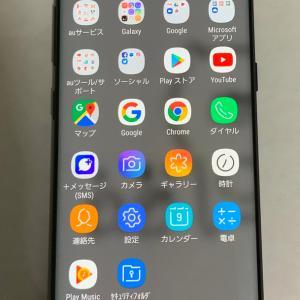 【機材紹介・レビュー】Galaxy S8 SCV36