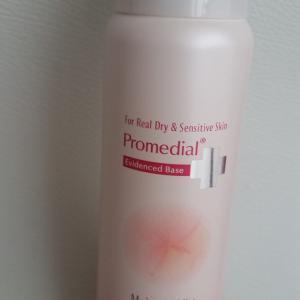 敏感肌に口コミで大人気のプロメディアル化粧水を使ってみた☆