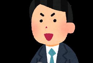 リタイア生活者にとっての5万円