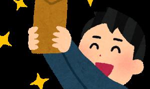 【リタイア生活11ヶ月目】2019年11月の収入状況