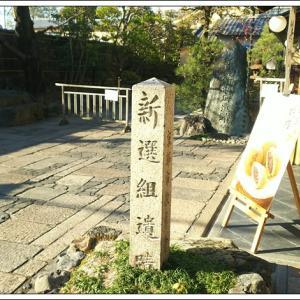 新選組のゆかりの地(京都)まとめ!池田屋・壬生寺・前川邸など