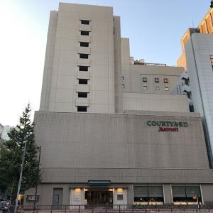 コートヤード・マリオット銀座東武ホテル宿泊記 最上階プレミアムゲストフロア