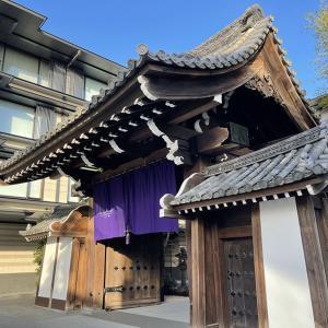 HOTEL THE MITSUI KYOTO ラグジュアリーコレクションホテル&スパ宿泊記 客室(ニジョウルーム)、レストランなど詳しく解説