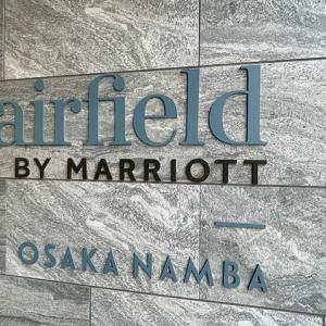 フェアフィールド・バイ・マリオット大阪難波宿泊記 プラチナ以上はコワーキングスペースが無料で利用可能