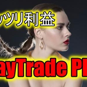 トレンド相場でガッツリ利益を取りに行くストラテジー『DayTrade PRO』