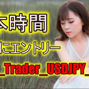 日本時間の早朝にエントリー『Extra_Trader_USDJPY_M5』