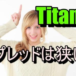 TitanFX(タイタンFX)のスプレッドは狭い?XMとの比較