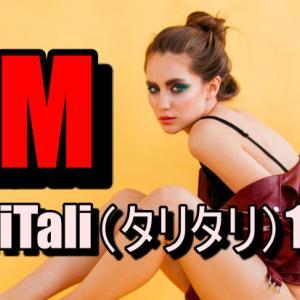 TariTali(タリタリ)1択!XMスタンダード口座