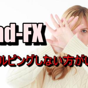 Land-FXの評判!スキャルピングしない方がいい