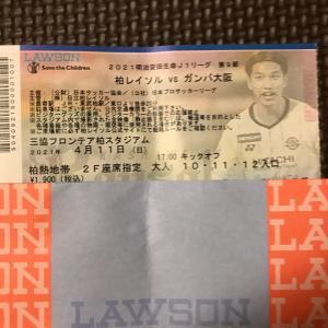 ○ J1 vs ガンバ大阪