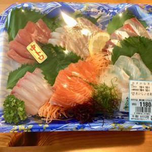 お魚天国の刺し身は美味しい!サザエの刺し身もたっぷり入ってる!