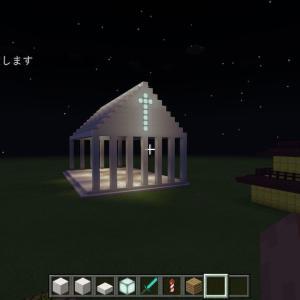 siriusu7の豆知識 マインクラフトの自己流ミニギリシア神殿の作り方