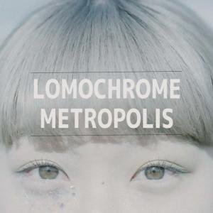 ロモグラフィー LOMOCHROME METROPOLIS 100-400を使って見た(作例有)