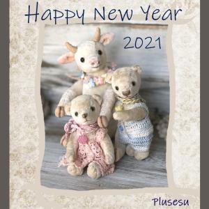 今年もよろしくお願いたします(^^)
