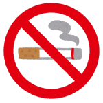 【禁煙】【本】人生に転換させたこと【仕事】【自信】