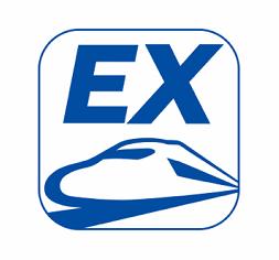新幹線を使った遠征に便利♪新幹線予約アプリ「スマートex」料金と使い方。早特が安い!