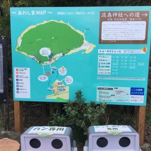 淡島神社へ!苦行…。