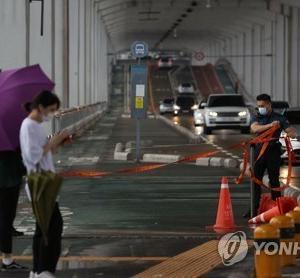 韓国でも豪雨でした