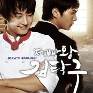 韓国のパンが美味しくなった理由を製パン王キムタックと共に振り返るの巻