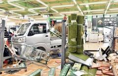 軽トラ、ホームセンターに突っ込む 運転の80代男性「ブレーキ踏んだはず」 - 事件・事故掲示板|爆サイ.com関東版