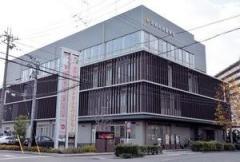 5歳女児に強制性交疑い、大学生の男逮捕 京都、ショッピングモール遊園地から倉庫に連れ出す - 事件・事故掲示板|爆サイ.com関東版