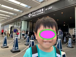 息子と路線バス旅行、すみだ水族館へ