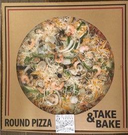【コストコ】シーフードピザはエビ、ホタテ、イカなど具たくさんの贅沢ピザ!のレビュー