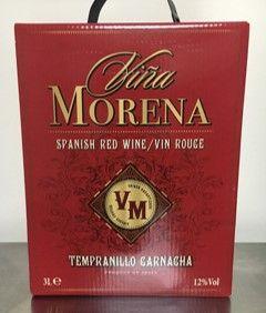 【業務スーパー】コストコより安い箱赤ワイン ヴィーナ・モレナの味レビュー